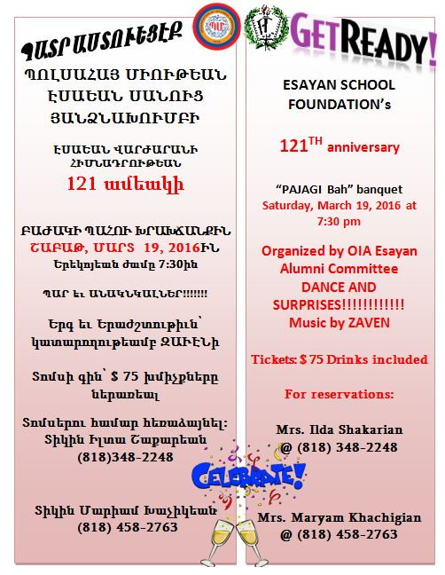Esayan flyer March 19