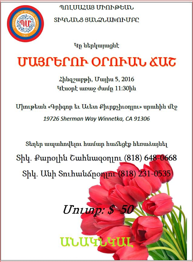 Organization of Istanbul Armenians – Mother\'s Day 2016