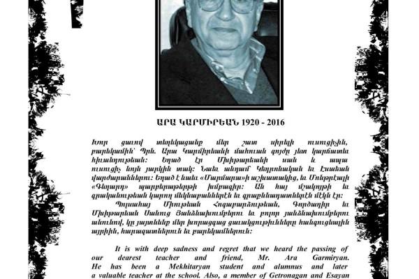 Mr. Ara Garmirian (1920-2016)