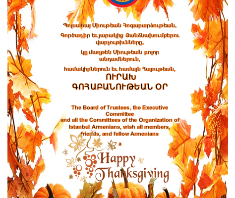 thanksgiving-wish-1