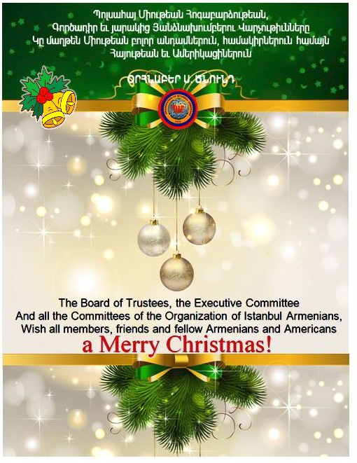 Organization of istanbul armenians oia xmas greeting 2018 m4hsunfo