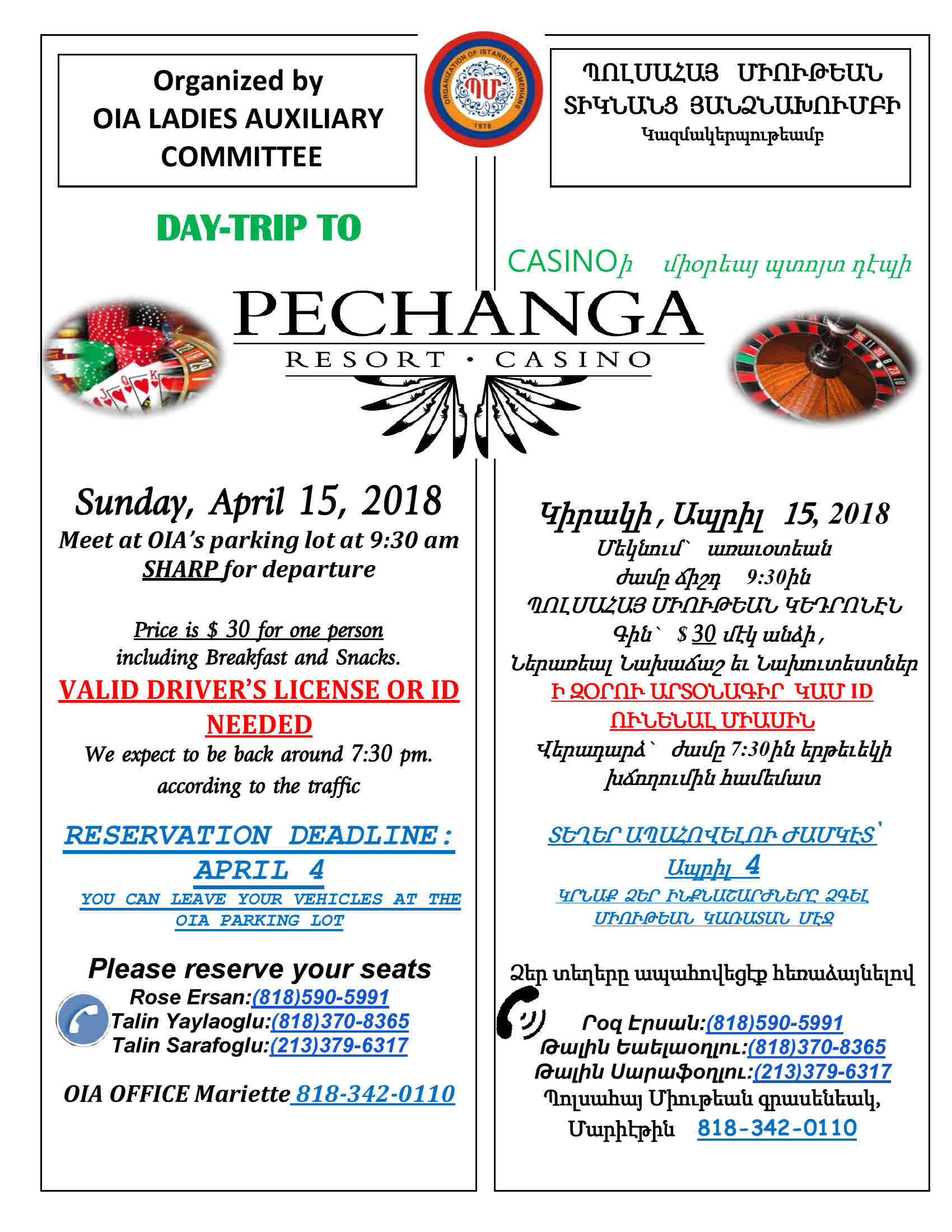 casino flyer pechanga