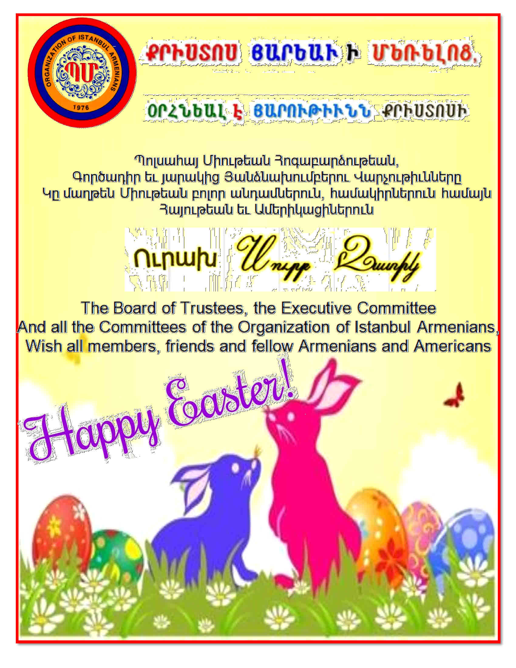Easter Greeting 1 page