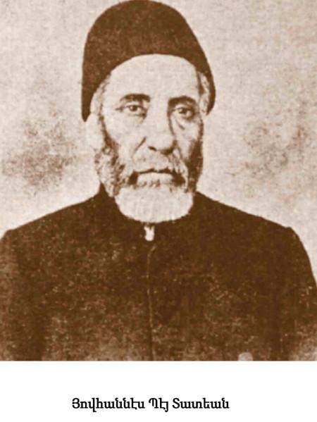 Hovannes Bey Dadyan